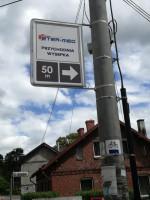 sobieszewo-tablica